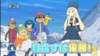 Anime Pokémon Sun & Moon Episode 60 Preview 2