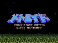 METROID Title (Famicom Disk System Ver.)