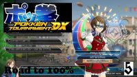 Pokken Tournament DX Road to 100% #5: 3 Bestias y un Ascenso