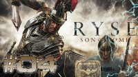 Ryse: Son of Rome - Destruir la Torre #04